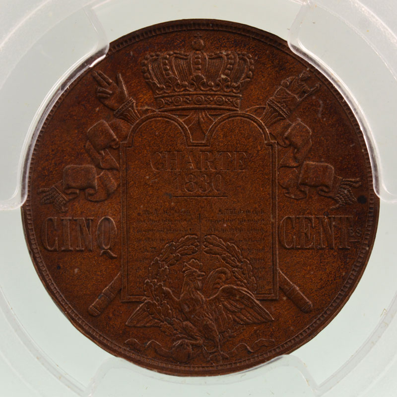 1847    PCGS-SP63BN    SUP/FDC