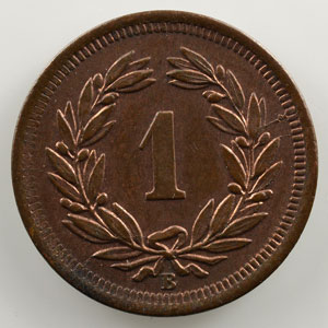 1 Rappen   1892 B    SUP/FDC