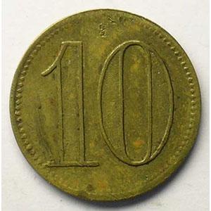10 (Pf)   Lt, R   20mm   TTB
