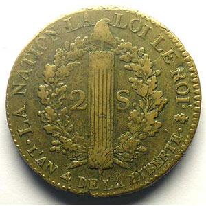 1792 A  (Paris)    TB+/TTB