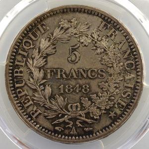 1848 A  (Paris)   PCGS-MS66    FDC exceptionnel