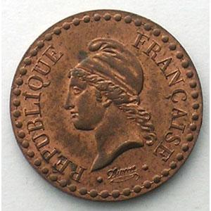1849 A  (Paris)    SUP/FDC