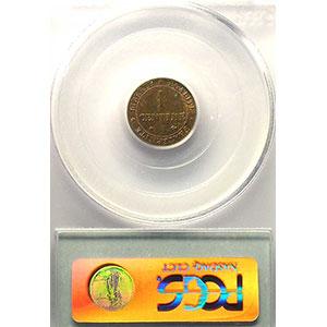 1872 A  (Paris)    PCGS-MS63RB    SUP/FDC