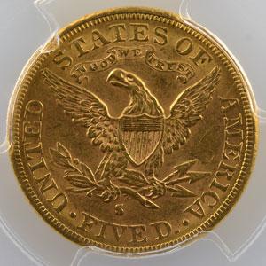 1886 S  (San Francisco)    PCGS-AU58    SUP
