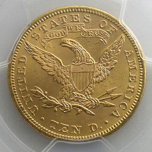 1893    PCGS-MS63    SUP/FDC