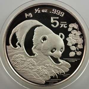 5 Yuan   Panda    1994    FDC