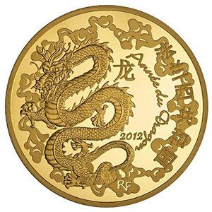 50 euro   2012   année du Dragon    BE