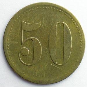50 (Pf)    TB+