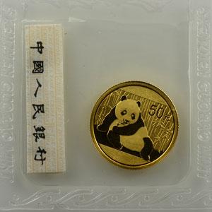 50 Yuan   Panda    2015    FDC
