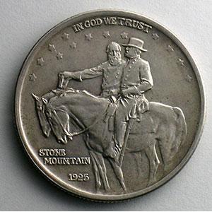 Half Dollar   1925   Stone Mountain Memorial    SUP