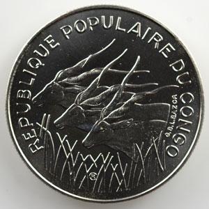 KM E3   100 Francs   1975 Essai    FDC