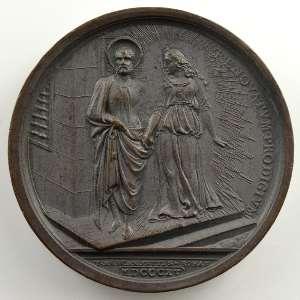Médaille en bronze   39mm   Retour du Pape à Rome le 24 mai 1814    TTB+/SUP