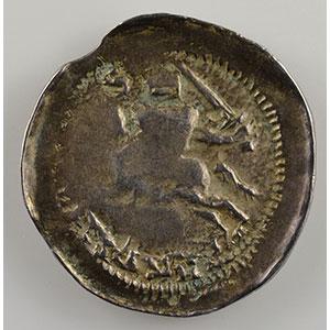 Numismatic foto  Münzen Ausländische Münzen Luxemburg Henri V (dit Le Blondel)   (1247-1281) Denier   Luxembourg    TB+/TTB