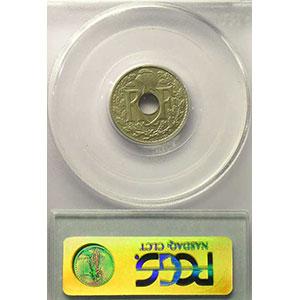 Numismatic foto  Münzen Münzen Frankreich 1793-1959 5 Centimes G.169   Lindauer grand module 1919    PCGS-MS64    pr.FDC