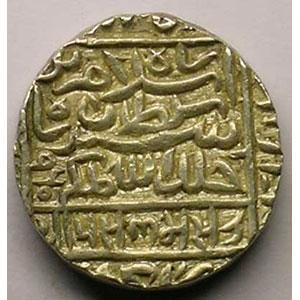 Ausländische Münzen Numismatique Musulmane Inde Les Suris Afghans