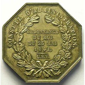 Société Anonyme des Papeteries du Souche - Vosges   1841   jeton octogonal en argent    SUP