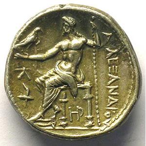 Tétradrachme   AMPHIPOLIS (Macédoine)   315-294 av.JC    TTB