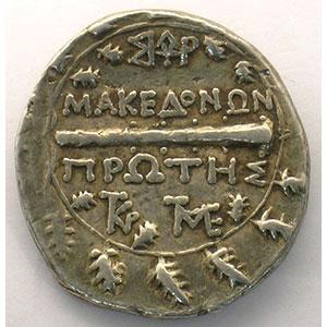 Tétradrachme  (Amphipolis)    TTB