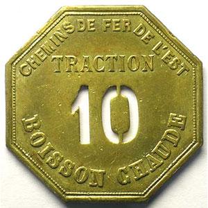 Traction - 10 - Boisson Chaude   Lt, 8 uniface   41mm    SUP